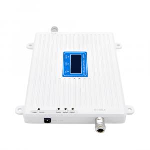 Репитер Power Signal 900/1800/2100 MHz - 2