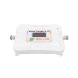 Усилитель сигнала Wingstel 900 mHz (для 2G) 65 dBi, кабель 15 м., комплект - 2