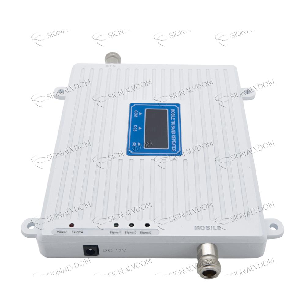 Усилитель сигнала Power Signal белый 900/1800/2100 MHz (для 2G, 3G, 4G) 70 dBi, кабель 15 м., комплект - 3