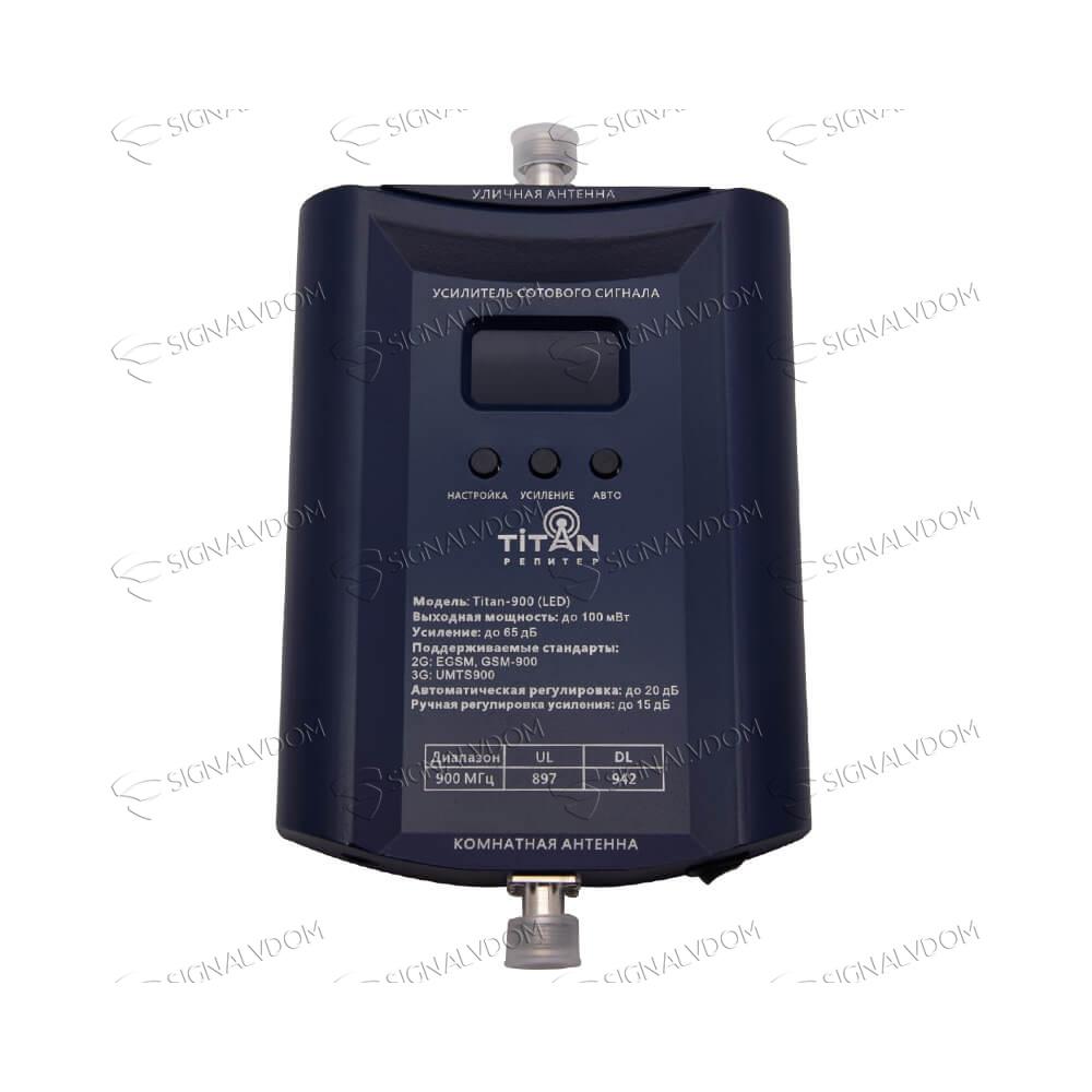 Усилитель сигнала Titan-900 комплект (LED) - 2