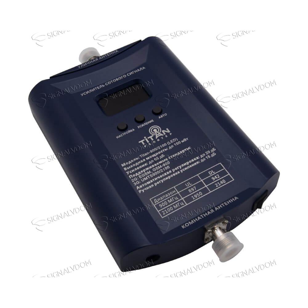 Усилитель сигнала Titan-900/2100 комплект (LED) - 3